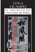 El infinito en una hoja de papel