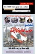 El 2007 visto por los árabes