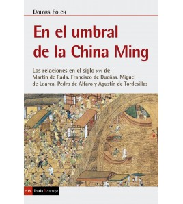 El umbral de la China Ming